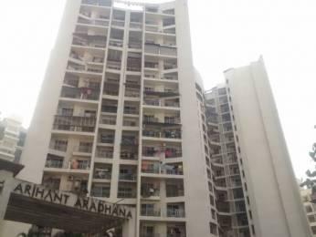 1125 sqft, 2 bhk Apartment in Arihant Aradhana Kharghar, Mumbai at Rs. 1.1000 Cr