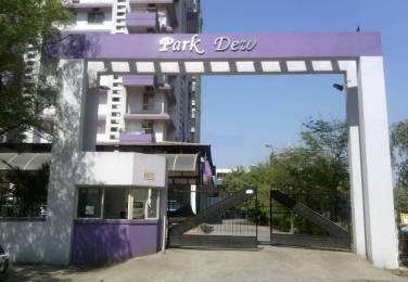 1528 sqft, 2 bhk Apartment in Naiknavare Park Dew Kharghar, Mumbai at Rs. 1.4500 Cr