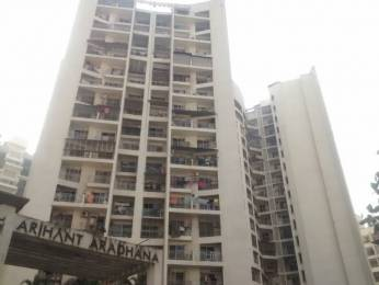 1130 sqft, 2 bhk Apartment in Arihant Aradhana Kharghar, Mumbai at Rs. 1.0500 Cr