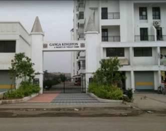 828 sqft, 2 bhk Apartment in ARV Ganga Kingston Building G NIBM Annex Mohammadwadi, Pune at Rs. 63.0000 Lacs