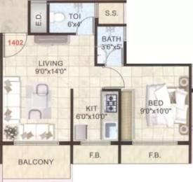 690 sqft, 1 bhk Apartment in Prism Heights Taloja, Mumbai at Rs. 35.0000 Lacs