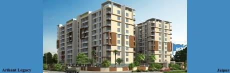 550 sqft, 1 bhk Apartment in Builder arihant legacytonk road Tonk Road, Jaipur at Rs. 12.6263 Lacs