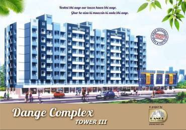 800 sqft, 2 bhk Apartment in Dange Complex Nala Sopara, Mumbai at Rs. 36.0000 Lacs