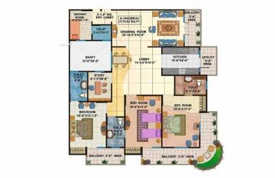2170 sqft, 3 bhk Apartment in Rishabh Rishabh Platinum Ahinsa Khand 2, Ghaziabad at Rs. 82.0000 Lacs