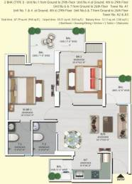 945 sqft, 2 bhk Apartment in Shri Radha Sky Park Sky Garden Phase 2 Sector 16B Noida Extension, Greater Noida at Rs. 26.3600 Lacs