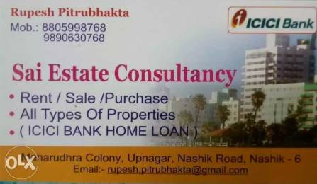980 sqft, 2 bhk Apartment in Builder khabiya Hights Bodhale Nagar Bodhale Nagar, Nashik at Rs. 34.5100 Lacs