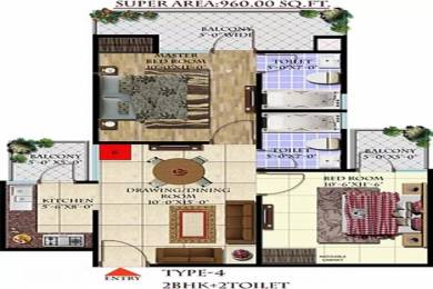 960 sqft, 2 bhk Apartment in Andromida Planet One Indraprastha Yojna, Ghaziabad at Rs. 26.8900 Lacs