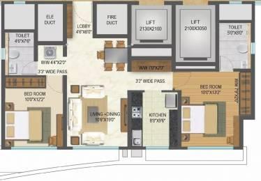 1080 sqft, 2 bhk Apartment in ACME Ozone Thane West, Mumbai at Rs. 23000