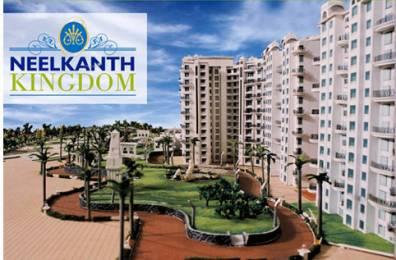 1053 sqft, 2 bhk Apartment in Neelkanth Kingdom Ghatkopar West, Mumbai at Rs. 1.7000 Cr