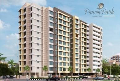 533 sqft, 1 bhk Apartment in Builder Panom Park Phase 1 Vile Parle East Mumbai Vile Parle, Mumbai at Rs. 1.1500 Cr