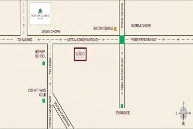 1100 sqft, 2 bhk Apartment in Amit Astonia Classic Undri, Pune at Rs. 45.0000 Lacs