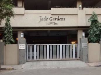 1000 sqft, 2 bhk Apartment in Happy Jade Gardens Bandra East, Mumbai at Rs. 4.4000 Cr