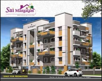 902 sqft, 2 bhk Apartment in Builder om sai mangalam Wadi, Nagpur at Rs. 23.0043 Lacs