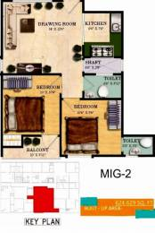 624 sqft, 2 bhk Apartment in Invest Landmark One Shahberi, Greater Noida at Rs. 12000