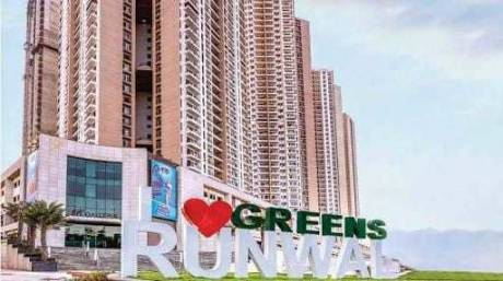 1110 sqft, 2 bhk Apartment in Runwal Runwal Greens Wing 5 To 8 Bhandup West, Mumbai at Rs. 1.8000 Cr