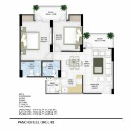915 sqft, 2 bhk Apartment in Builder Panchsheel Green 2 Noida Extn, Noida at Rs. 31.0000 Lacs