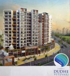 1175 sqft, 2 bhk Apartment in Dudhe Vitevari Panvel, Mumbai at Rs. 66.9750 Lacs