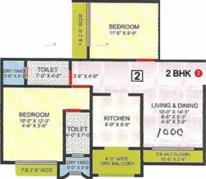 1000 sqft, 2 bhk Apartment in Sadguru Laxmi Heaven Mira Road East, Mumbai at Rs. 80.0000 Lacs