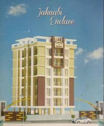 1339 sqft, 3 bhk Apartment in Builder Rajdhany jahnabi Beltola Basistha Road, Guwahati at Rs. 65.0000 Lacs