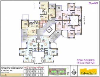 874 sqft, 2 bhk Apartment in Builder Project Kirkatwadi, Pune at Rs. 48.0000 Lacs