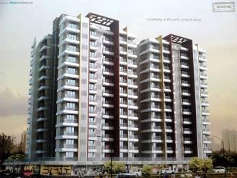 1010 sqft, 2 bhk Apartment in PNK PNK Winstone Mira Road, Mumbai at Rs. 72.0000 Lacs