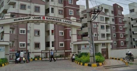 1002 sqft, 2 bhk Apartment in Mahaveer Lakes Uttarahalli, Bangalore at Rs. 12000