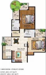 1075 sqft, 2 bhk Apartment in Ajnara Grand Heritage Sector 74, Noida at Rs. 51.6000 Lacs