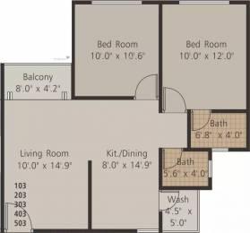 1000 sqft, 2 bhk Apartment in Earth Artica Vasana Bhayli Road, Vadodara at Rs. 12500