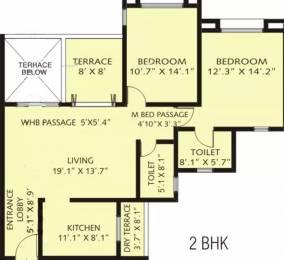 1048 sqft, 2 bhk Apartment in DS Park Royale Rahatani, Pune at Rs. 73.0000 Lacs