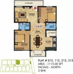 1115 sqft, 2 bhk Apartment in NCN Platina Varthur, Bangalore at Rs. 14000