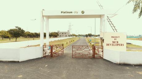 550 sqft, 2 bhk Apartment in MCB Platinum City Avadi, Chennai at Rs. 19.9900 Lacs