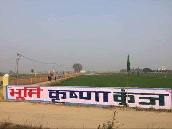 450 sqft, Plot in Builder bhoomi krishna kunj Dhoom Manikpur, Ghaziabad at Rs. 4.9900 Lacs
