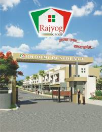 450 sqft, Plot in Builder Project Dadri, Greater Noida at Rs. 4.5000 Lacs