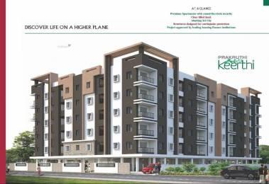 1220 sqft, 2 bhk Apartment in Builder SRI CITY KEERTHI Tirupati Road, Tirupati at Rs. 30.5000 Lacs