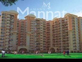 1200 sqft, 2 bhk Apartment in Builder mannat Jafar nagar, Nagpur at Rs. 43.2000 Lacs