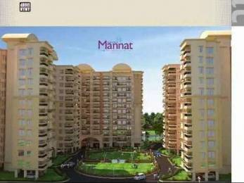1200 sqft, 2 bhk Apartment in Builder Amans mannat Jafar nagar, Nagpur at Rs. 43.2000 Lacs
