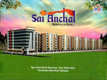 945 sqft, 2 bhk Apartment in Mangalam Jeeval Construction Jeeval Sai Anchal adityapur, Jamshedpur at Rs. 32.3500 Lacs
