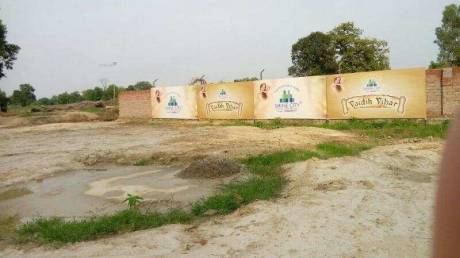 1200 sqft, Plot in Builder Project Kanpur Lucknow Road, Lucknow at Rs. 10.2000 Lacs