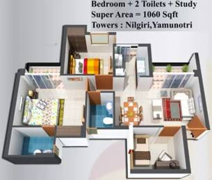 1060 sqft, 2 bhk Apartment in Eros Sampoornam Sector 2 Noida Extension, Greater Noida at Rs. 9000