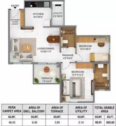 677 sqft, 2 bhk Apartment in Shapoorji Pallonji Joyville Hinjawadi Hinjewadi, Pune at Rs. 53.0000 Lacs