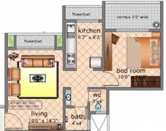 700 sqft, 1 bhk Apartment in RS Exotica Kharghar, Mumbai at Rs. 54.0000 Lacs