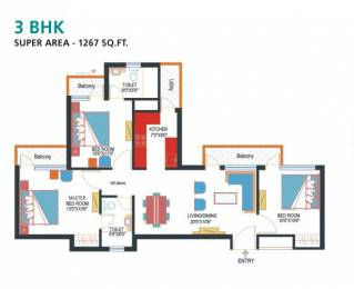 1267 sqft, 3 bhk Apartment in Nimbus Express Park View CHI 5, Greater Noida at Rs. 7500