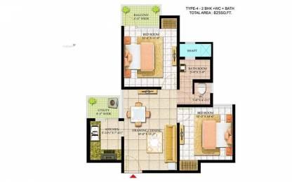 825 sqft, 2 bhk Apartment in BCC Bharat City Indraprastha Yojna, Ghaziabad at Rs. 23.0000 Lacs