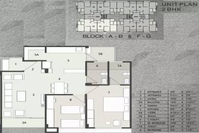 1315 sqft, 2 bhk Apartment in Vishwanath Sopan Shela, Ahmedabad at Rs. 39.4500 Lacs