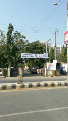 1620 sqft, 3 bhk Villa in Builder Project South Bopal, Ahmedabad at Rs. 1.1500 Cr