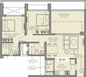 601 sqft, 2 bhk Apartment in Godrej Rejuve Mundhwa, Pune at Rs. 65.0000 Lacs
