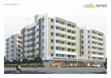 1485 sqft, 3 bhk Apartment in Builder Leverage Greens Aster Koradi Road, Nagpur at Rs. 53.4600 Lacs