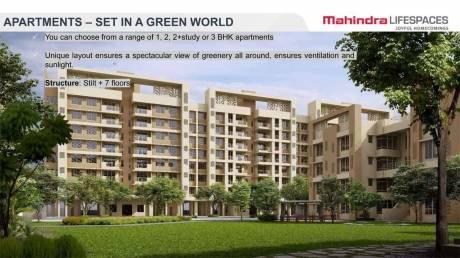 1276 sqft, 2 bhk Apartment in Mahindra Bloomdale Apartment Mihan, Nagpur at Rs. 57.1700 Lacs