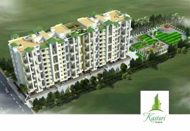 959 sqft, 2 bhk Apartment in Builder Adiva Corporation Kasturi Heights Wathoda Nagpur Wathoda, Nagpur at Rs. 28.7700 Lacs