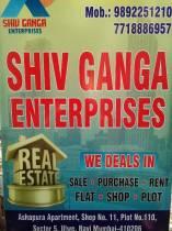 Shiv Ganga Enterprises